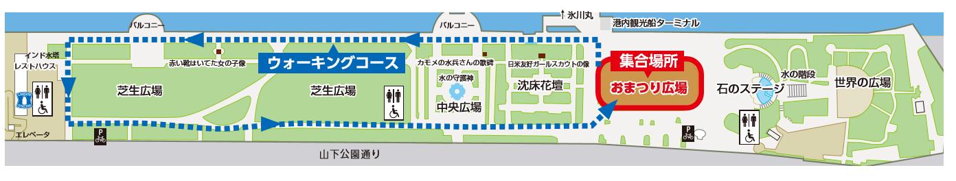 Walking_course