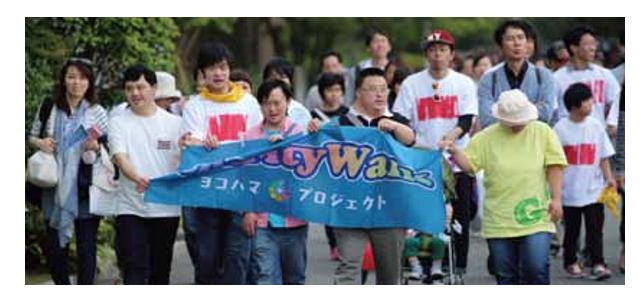 Walking_image1