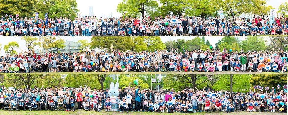 バディウォークinヨコハマ 2017 開催しました